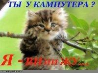 Сережа Галинский, 15 мая , Набережные Челны, id51606944