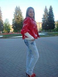 Лиличка Ижболдина, 2 июля , Ижевск, id78537365