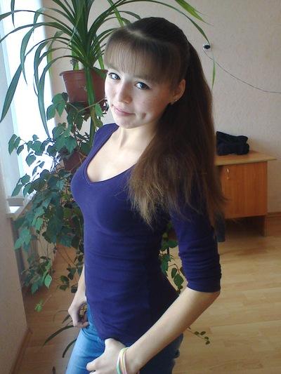 Алия Рахимова, 5 марта 1998, Кумертау, id190432136