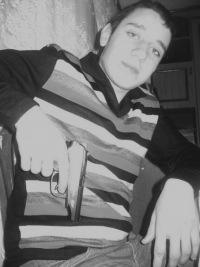 Вано Аракелян, 8 сентября 1995, Ростов-на-Дону, id122517066