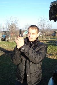 Вова Волков, 20 февраля 1995, Ярославль, id129355191