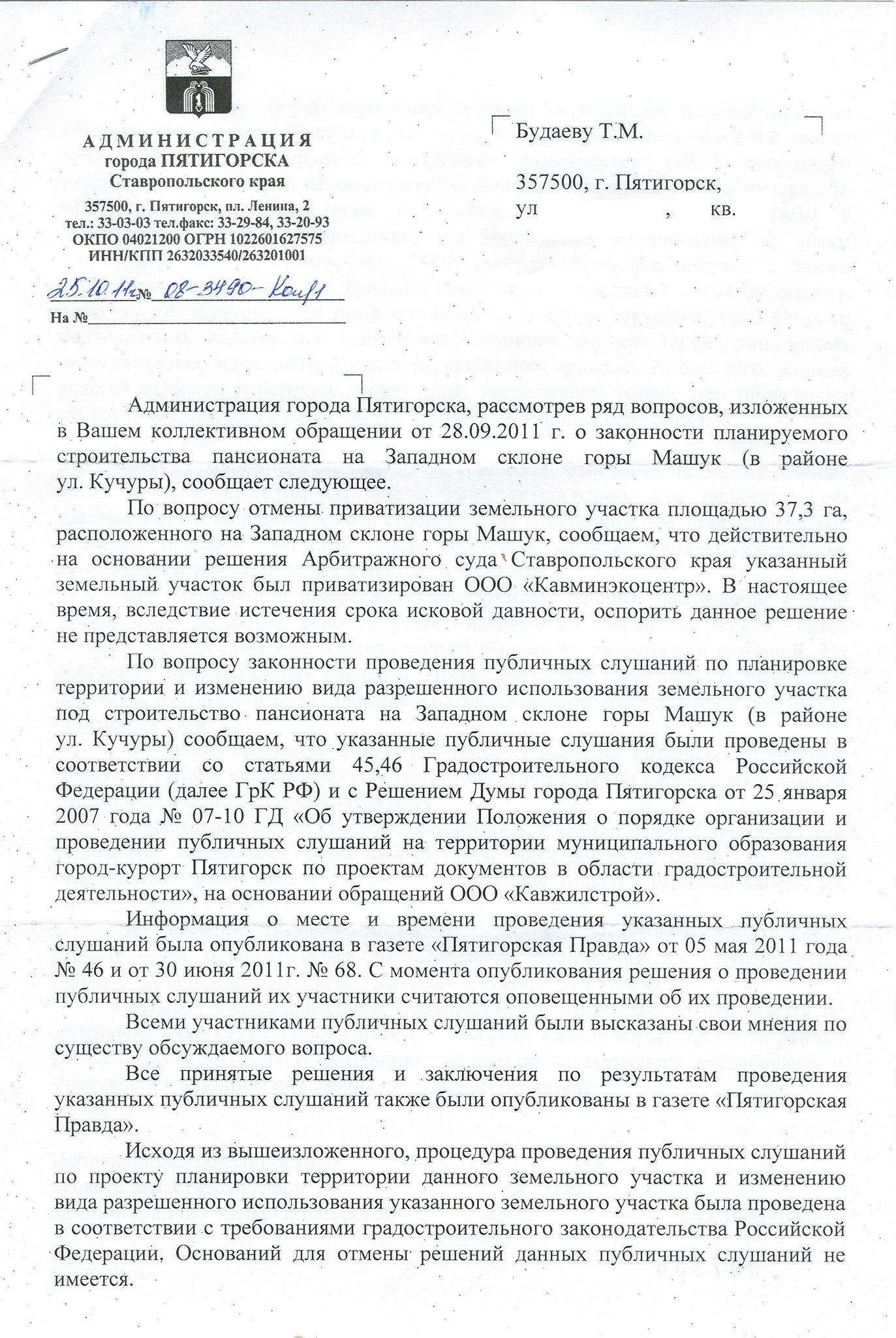 Ивано матренинская больница соловьева