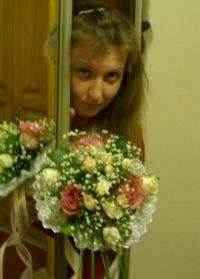 Екатерина Бойкова, Саратов
