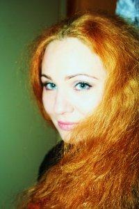 Мария Сухова, 2 апреля , Москва, id51562979