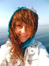 Анна Руднева, 11 января 1990, Москва, id53885672