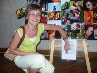 Justyna Paterak, 4 августа , Санкт-Петербург, id69546896