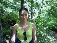 Ольга Гудиева, 16 апреля , Санкт-Петербург, id86513048
