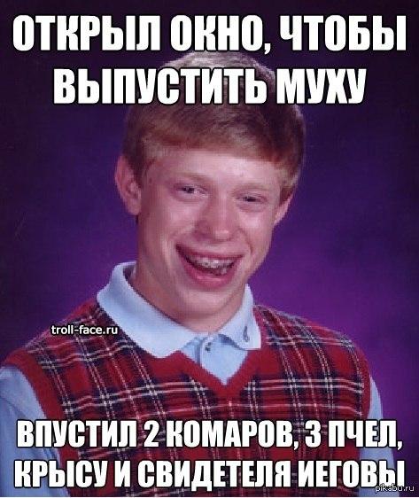http://cs9476.vk.me/v9476246/1f2/4nwbXYA51Wg.jpg