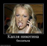 Олеся Хмыз, 24 ноября 1990, Излучинск, id34572625