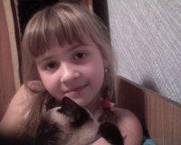Настя Низамова, 25 декабря 1999, Туймазы, id78513770