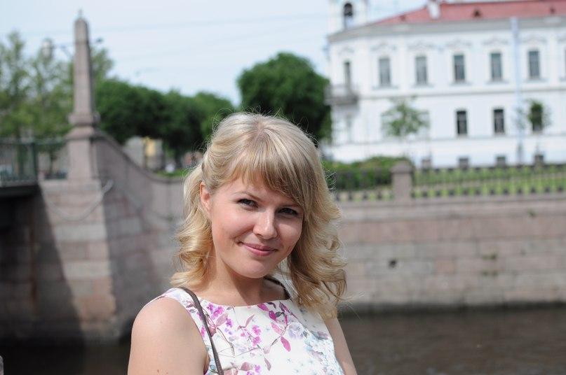 Ольга Городущенко | Санкт-Петербург