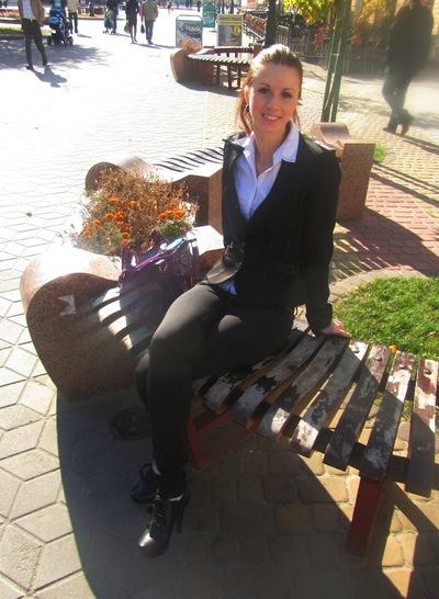 Кристина Ачина, 1 апреля 1991, Пермь, id51128581
