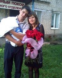 Елена Полежаева, 27 января 1987, Самара, id17533056