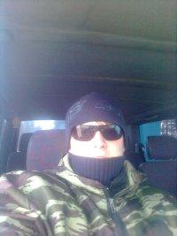 Денис Ефимов, 20 марта 1994, Владимир, id86076775