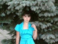 Виктория Таранова, 16 мая 1996, Ярославль, id93850268