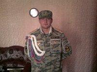 Вадик Галовкин, 25 января , Москва, id99465691
