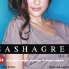 SASHA GREY 28 МАЯ ROCK CITY!!!! DJ SET!!!