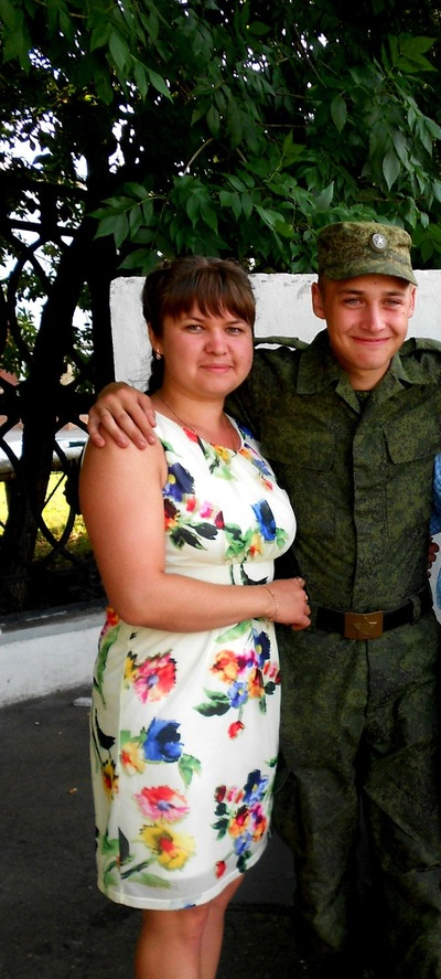 Алсу Мухтасипова, 28 апреля 1990, Хлевное, id66366153