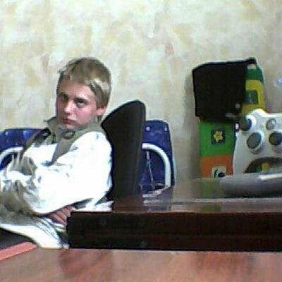 Владимир Перевозников, 4 апреля 1995, Архангельск, id143914500