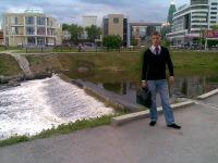 Дмитрий Рылин, 2 марта 1986, Москва, id105856833