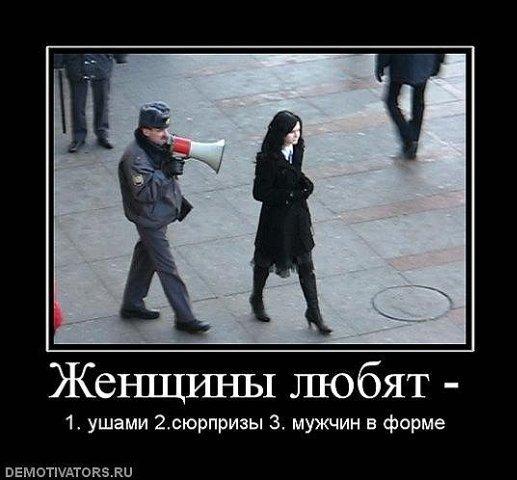 http://cs9479.vkontakte.ru/u12919037/108694535/x_fbe99e7c.jpg