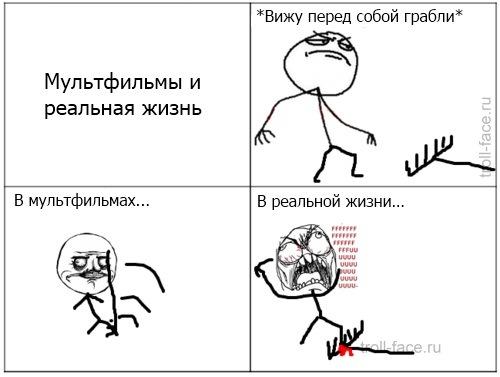 Псутури темур николаевич фото пришел