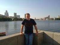 Дмитрий Поляков, 21 мая 1987, Нижний Тагил, id30577364