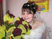 Екатерина Чернавина-Хромых, 19 октября 1991, Санкт-Петербург, id56521918