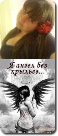 Анжела Джапенова, 20 апреля , Белореченск, id62929271