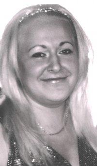 Татьяна Томашёва, 3 ноября 1987, Минск, id70807686