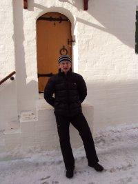 Сергей Крылов, 26 января , Звенигород, id75000999