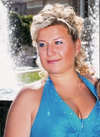 Ольга Плаксунова, 3 июля , Могилев-Подольский, id89595271