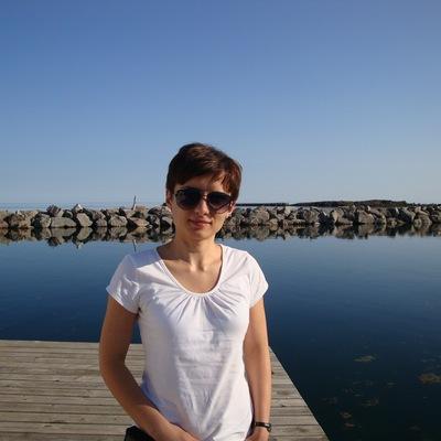 Olga Alepova