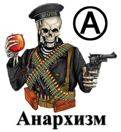 Зло Само, 11 марта , Москва, id225386819