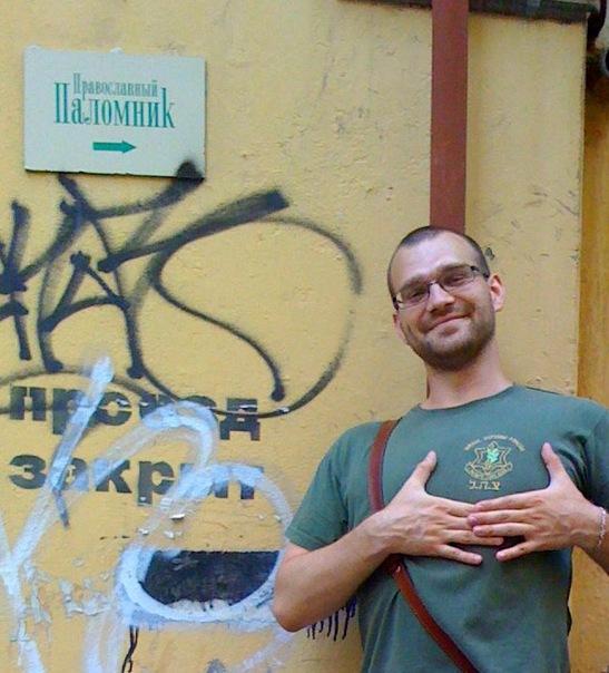 Семен Воронин, 33 года, Санкт-Петербург, Россия. Фото 6