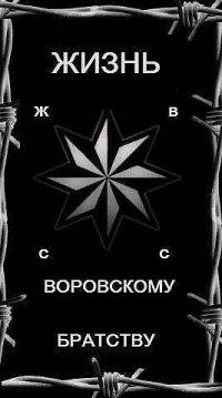 Maksim Slynyev, 13 марта 1996, Москва, id105615298