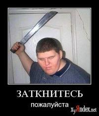 Максим Самойлов, 10 августа , Москва, id107862180