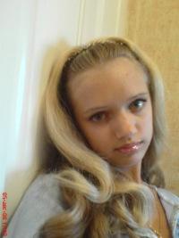 Наталия Александровна, 29 февраля 1992, Волгодонск, id127507282