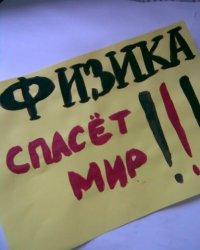 Товарищ Стоня, Санкт-Петербург, id48935571