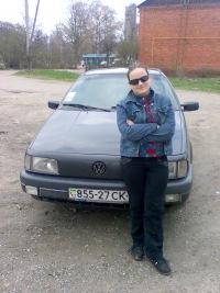Анна Февральская, 28 апреля , Кременчуг, id53433301
