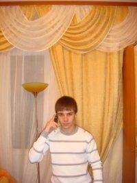 Дмитрий Арсеньев, 28 ноября 1987, Чебоксары, id94119772
