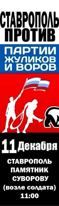 http://cs9480.vkontakte.ru/g32848277/a_a5ca4640.jpg