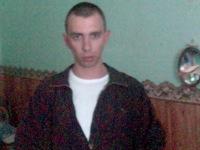 Сергей Соболь, 13 февраля 1994, Николаев, id118092538