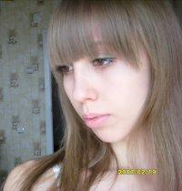 Мария Токарева, 6 апреля 1993, Апшеронск, id18883742