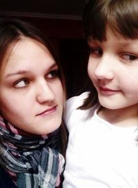 Аришка Сукачёва, 24 июня , Омск, id64102546