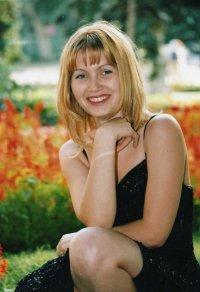 Светлана Ткачук, 8 июня , Одесса, id65624022