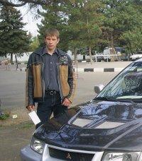Олег Булгаков, 4 ноября , Краснодар, id69453720