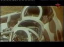 Ми-24. Винтокрылый боец. 1 часть