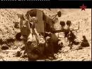 Ми-24. Винтокрылый боец. 2 часть. voenvideo.