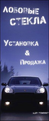 Люля Бикташева, 4 апреля 1990, Москва, id31103591